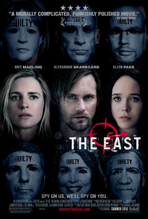 ΜΥΣΤΙΚΗ ΟΡΓΑΝΩΣΗ: THE EAST