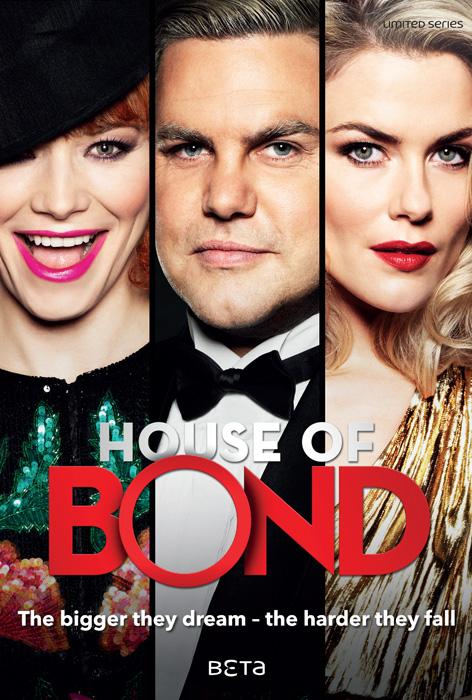 HOUSE OF BOND - ΜΕΡΟΣ 1